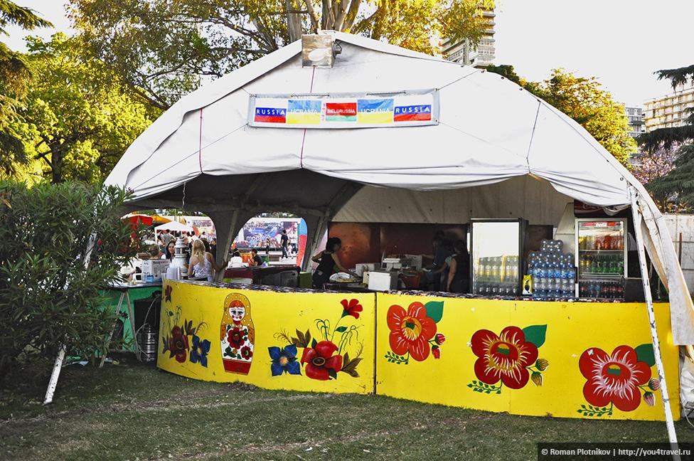 0 2b962a a3e25dfb orig День 400. Аргентина эмигрантская: фестиваль дружбы