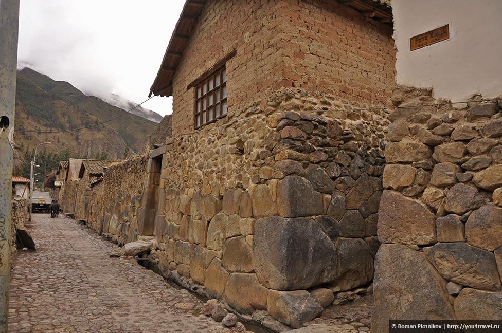 0 16a212 7dd8aa3b orig Писак и Ольянтайтамбо в Священной долине Инков в Перу