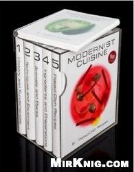 Книга Modernist Cuisine: The Art and Science of Cooking