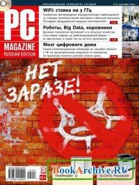 Журнал PC Magazine №3 (март 2014) Россия
