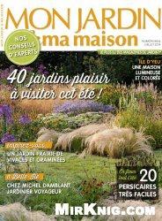 Журнал Mon Jardin & Ma Maison - Juillet 2014