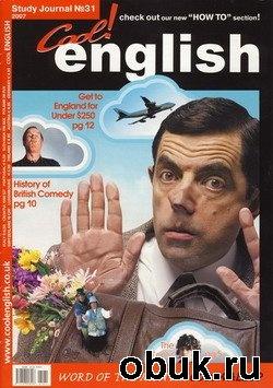 Книга Cool English Magazine №31 2007 British Comedy Special