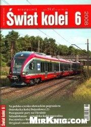 Журнал Swiat Kolei 2008-06