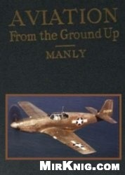 Книга Aviation From The Ground Up