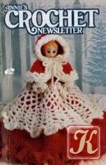 Журнал Annies crochet newsletter №78 1995