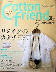 Журнал Cotton friend № 2 2007