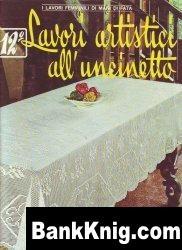 Журнал Lavori artistici all'uncinetto №12 1979