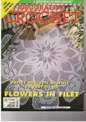 Журнал Decorative Crochet №59 1997