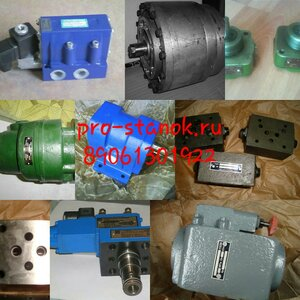 Ремкомплект В64-15А-03