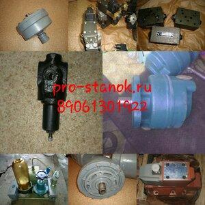 Клапан трехходовой ИВ 76-21