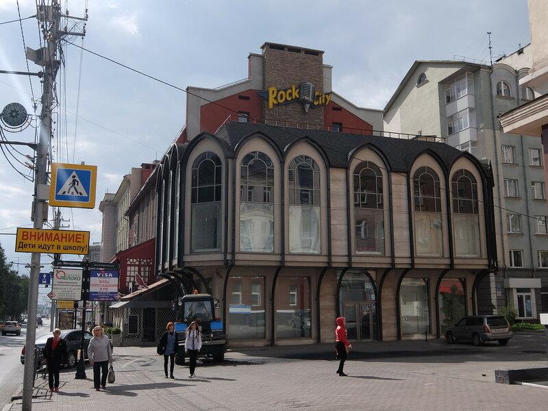 Новосибирск - Клуб Rock-City
