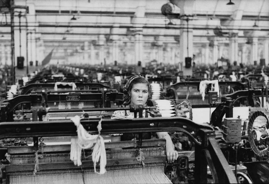 1954. Москва. Текстильная фабрика