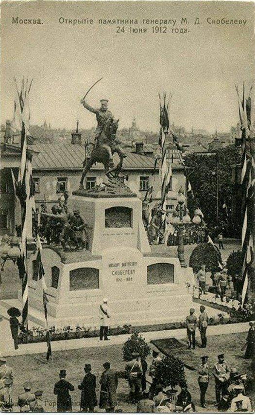 Памятник Скобелеву. Открытие памятника
