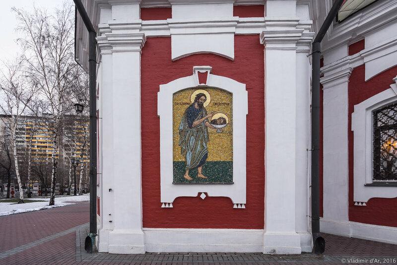 Святой Иоанн Предтеча. Мозаичная икона.