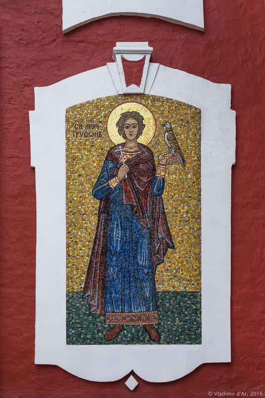 Святой мученик Трифон. Мозаичная икона.