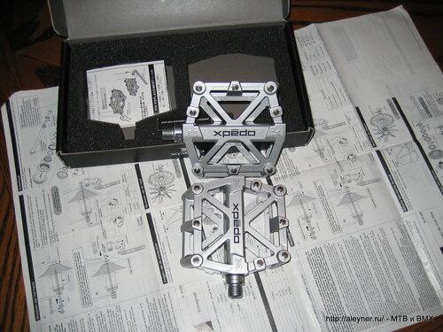 Педали xPedo MX3R-3