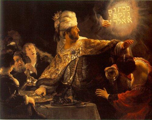 """""""Пир Валтасара"""", Рембрандт (1635)"""
