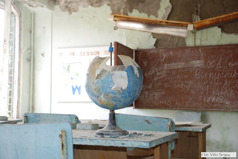 Prypiat (Chernobyl)