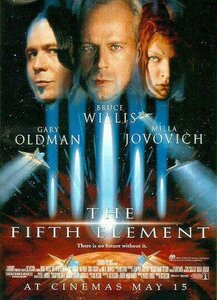 Пятый элемент (Fifth Element, The)