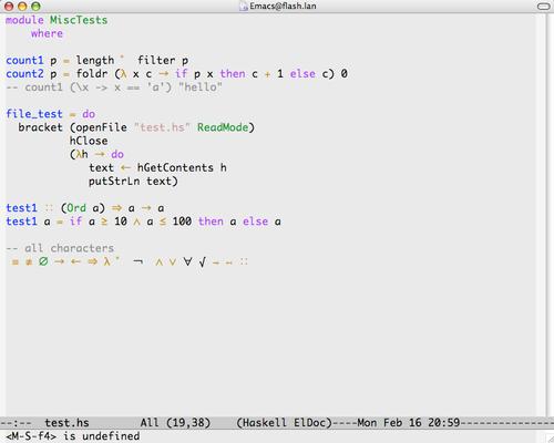 haskell-pretty-font-lock