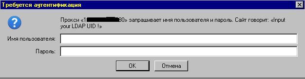 http://img-fotki.yandex.ru/get/3314/revresbo.0/0_5f8f_3cfc4eaf_orig