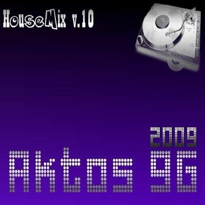 HouseMix v.10 (2009)