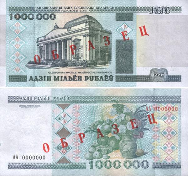 Курсы валют tut by