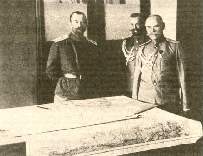Император Николай II, генерал М.В.Алексеев - начальник штаба Верховного Главнокомандующего в Ставке
