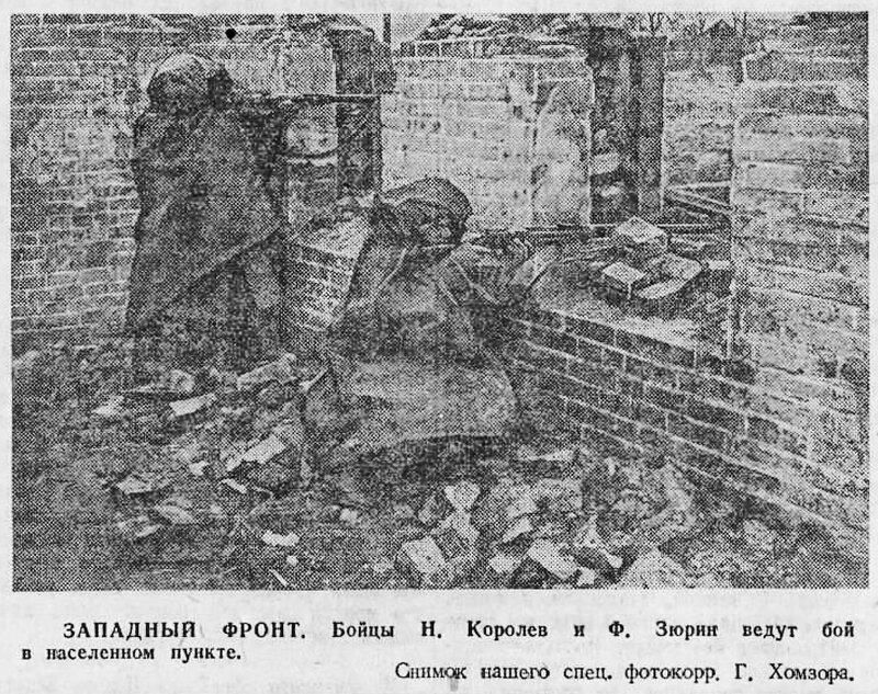 «Красная звезда», 8 мая 1942 года, как русские немцев били, потери немцев на Восточном фронте, красноармеец, Красная Армия, смерть немецким оккупантам