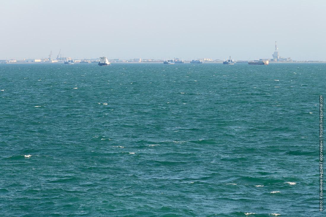 Тюб-Караганский залив фото