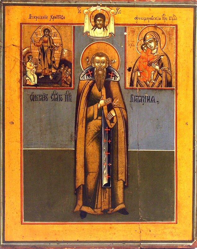 Святой Преподобный Виталий Александрийский. Икона. Россия, XIX век.