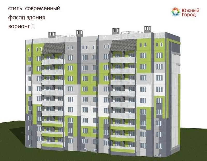 Новые фасады Южного города
