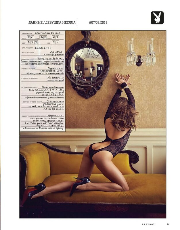 Brittany Brousseau in Playboy