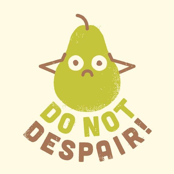 Не грушти!