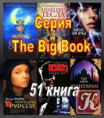 Книга Книга The Big Book /51