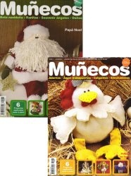 Журнал Soy creativa Munecos No. 1,2