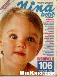 Nina bebe №37
