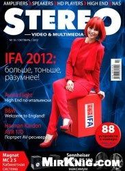 Stereo Video & Multimedia №10 2012