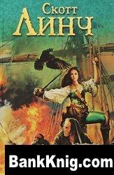 Книга Красное море под красным небом rtf  4,6Мб