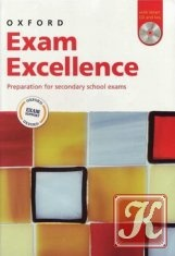 Книга Oxford Exam Excellence with smart CD and key