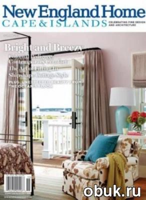 Книга New England Home (Cape & Island) - Summer 2011