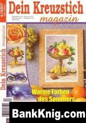 Журнал Dein Kreuzstich magazin №4, 2007