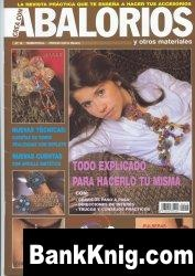 Журнал Crea con ABALORIOS № 16 2002