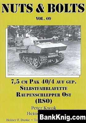 Книга 7,5cm PaK 40 auf Raupenschlepper OST