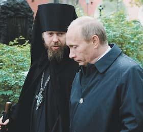 Картинки по запросу Тихон Шевкунов и Путин