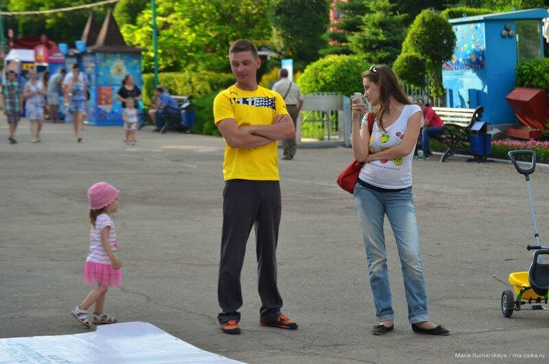 Папа может всё что угодно, Саратов, городской парк культуры и отдыха им.Горького, 20 июня 2015 года