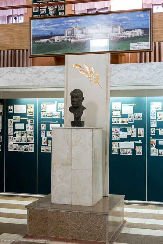 Музей - усадьба академика А.Н. Бакулева