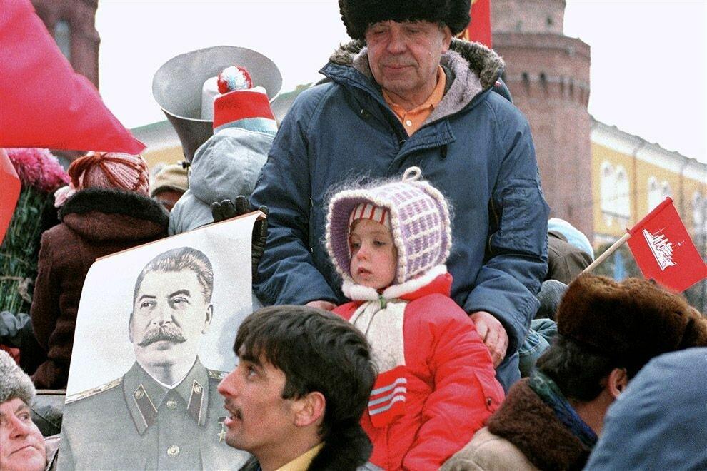1993. Москва