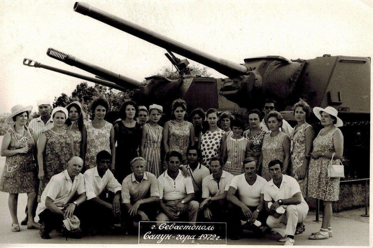 Севастополь. 1972