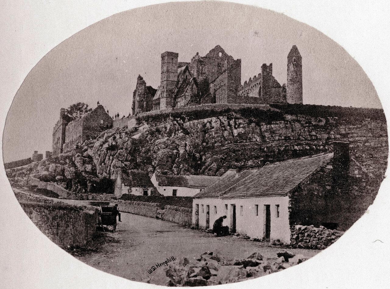 Замок Скала Кашел, общий вид. Ирландия, 1864